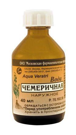 Minoxidil Topical капсулы для роста волос купить в минске